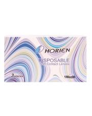 WYPRZEDAŻ: Horien Disposable 3 szt., moc: -5,25